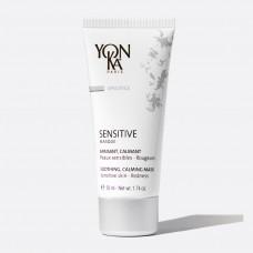 Маска для чувствительной кожи Sensitive Masque